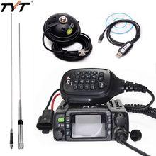 TYT TH-8600 IP67 Waterproof Dual Band Mini Car Mobile Radio 25W Powful VHF 136-174Mhz UHF400-480Mhz 200CH Car Radio Station Ham
