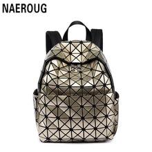 2017 женщин лазерной рюкзак diamond геометрия решетки стеганые backpacksfor Девушки Марка Золотой Мода Рюкзак Повседневная сумка книги