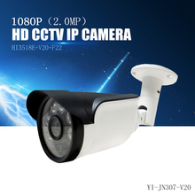 YiiSPO 1080P IP Camera HD 2.0MP outdoor waterproof Night Vision H.265/264 XMeye P2P CCTV metal camera ONVIF phone view