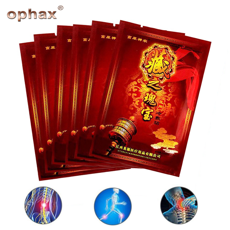 OPHAX 40Pcs/5Bag Medical Plasters Joint Pain Relieving Patch Knee Rheumatoid Arthritis Chinese Pain Patch Health Massage 8pcs bag joint pain relieving chinese scorpion venom extract knee rheumatoid arthritis pain patch body massager c1462