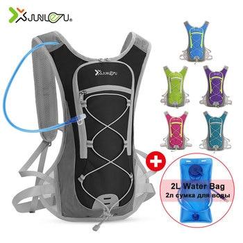 b00cfe8464c5 8L бег гидратации жилет рюкзак для мужчин и женщин Велосипедный ...