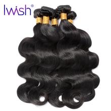 Iwish бразильский Для тела волна волос 100% Человеческие волосы Weave Связки цельнокроеное платье 10-28 дюймов натуральный черный 1B не Волосы Remy утка могут быть окрашены