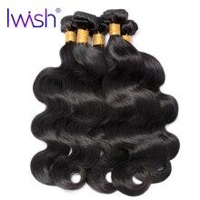 Iwish Hair Brazilian Body Wave Hair 100 Human Hair Weave Bundles 1 PC Natural Color Non