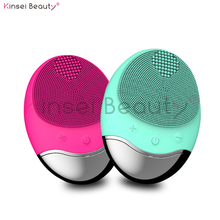 Wireless Charge Electric Face Washing Cleaning Massage Brush Waterproof Bamboo Charcoal Silicone Facial Cleansing Devices