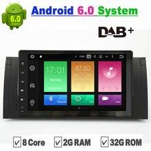 For BMW 3 Series E46 M3 Car GPS Navigation System Auto Radio Video Audio Player Stereo Media DAB+ OBD2 DVR, 2G RAM Android 6.0