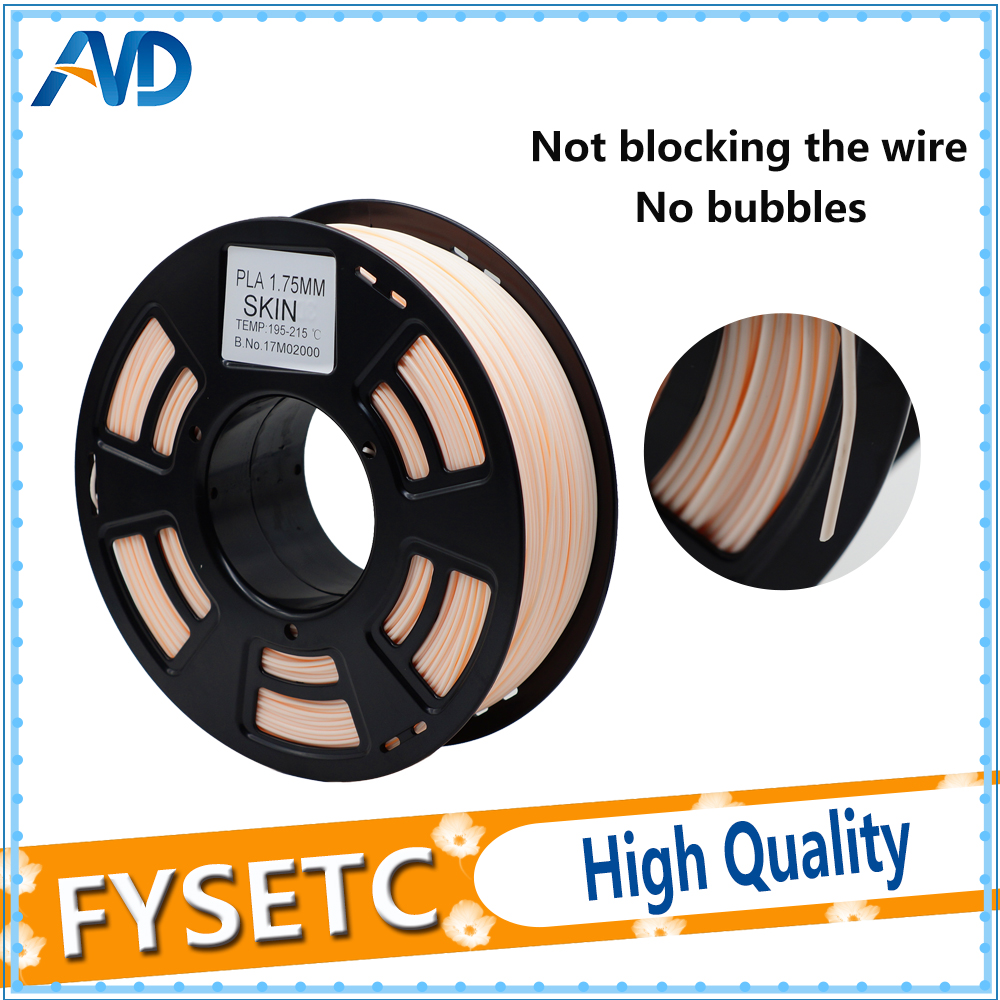 PLA 1.75MM 1kg/2.2lb Filament high quality materials skin color for 3D printer extruder 3d pen plastic filament micromake 3d printer filament high quality pla materials 1 75mm for 3d printer 1kg environmental consumable