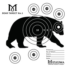 25 Pcs/Set Animal Shooting Targets