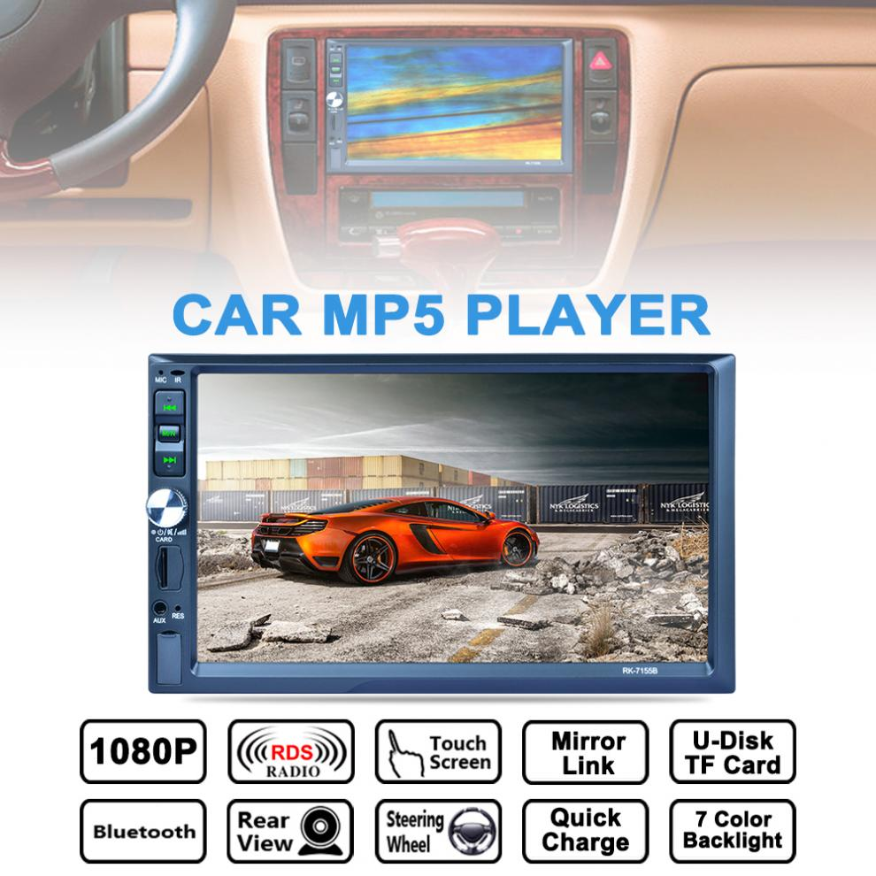 7 Inch 2 Din Bluetooth Auto Multimedia Car Stereo MP5 Player AM FM RDS Radio Support USB SD MMC Aux In Rear View Camera Input podofo 1 din auto 4 1 hd car multimedia player mp3 mp5 audio stereo radio bluetooth fm remote control support rear view camera