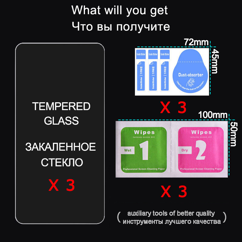 Protective tempered glass for iphone 11 Pro 7 6 6s 8 plus 5 s X XS max XR 7 iphone 11 Pro Max screen protector glass on iphone 7