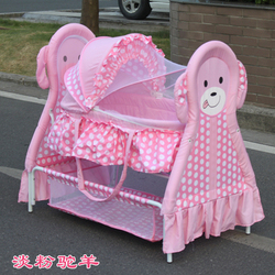 Baby cradle baby bed cradle bed baby bed newborn sleeping basket concentretor cartoon iron cabarets cloth.jpg 250x250