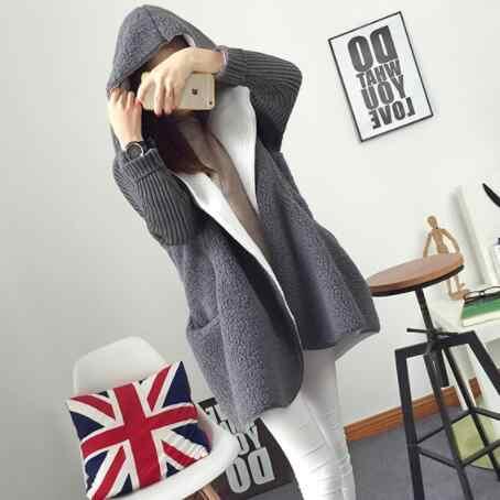 Otoño Invierno mezcla nueva chaqueta con capucha Cardigan suéter mujer color sólido grueso suave DC56