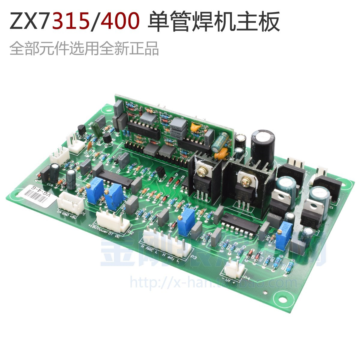 Personal Care Appliance Parts Home Appliance Parts Zx7-400 Single Igbt Welder Control Panel Reallink Section Single Tube Zx7-400 Control Circuit Board At Any Cost