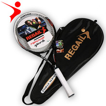 1 Piece Junior Carbon Tennis Racquet Training Racket for Kids Youth Childrens Tennis Rackets
