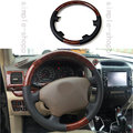 Wood Grain Color Car Steering Wheel Cover Trim For Toyota Prado FJ120 03-09