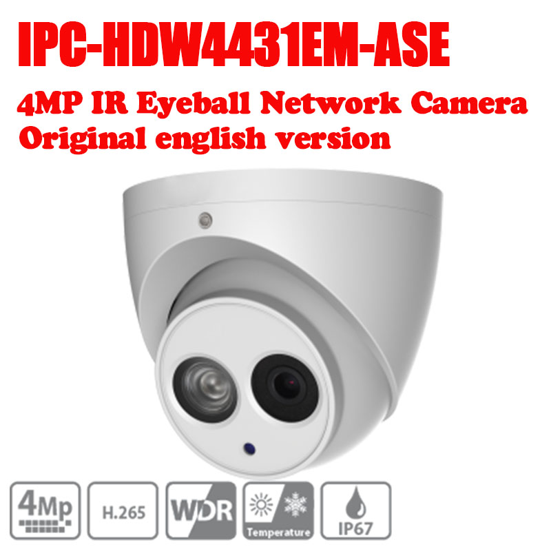 Free Shipping DAHUA Security CCTV Camera 4MP IR Eyeball Network Camera IP67 With POE without Logo IPC-HDW4431EM-ASE free shipping dahua cctv camera 4k 8mp wdr ir mini bullet network camera ip67 with poe without logo ipc hfw4831e se