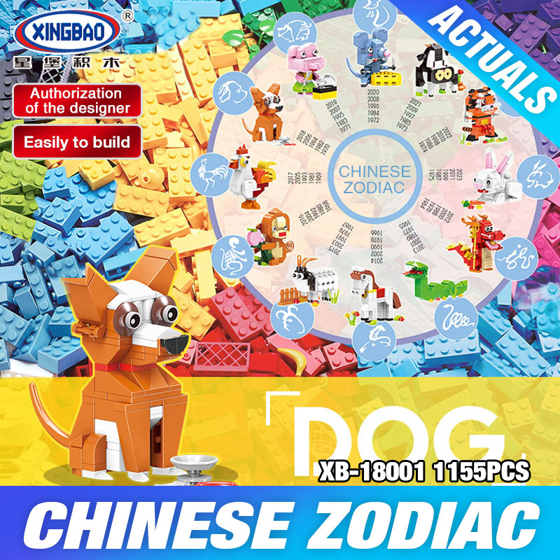 XINGBAO 18001 New 1155Pcs The Chinese Zodiac Set Building Blocks Bricks Funny Educational Toys For Children As Birthday Gifts xingbao 01001 creative chinese style the chinese silk and satin store 2787pcs set educational building blocks bricks toys model