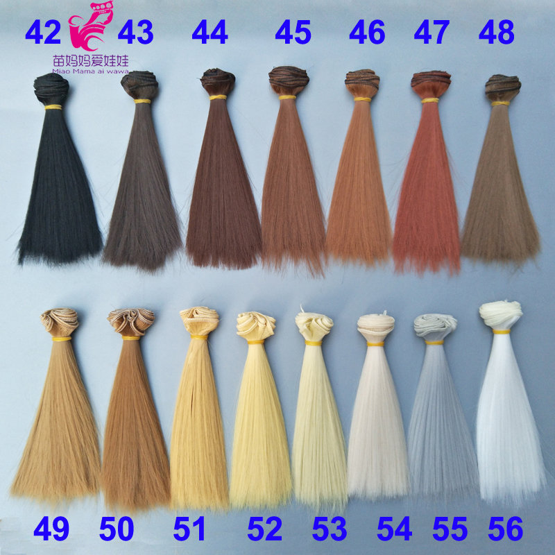 1pcs 15cm 25cm Straight Black Brown White Grey Natural Color Doll Wigs Handmade Diy Accessory Heat Resistant Doll Hair