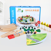 Candice guo wooden toy wood puzzle building model train track city transport circle play house baby gift christmas present 1set