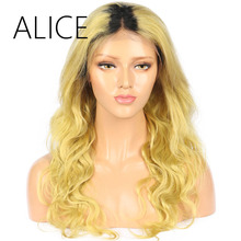 ALICE 150 Density Ombre Color Lace Front Wig 10-24 Inch Body Wave Remy Hair Glueless Brazilian Human Hair Wigs For Black Women