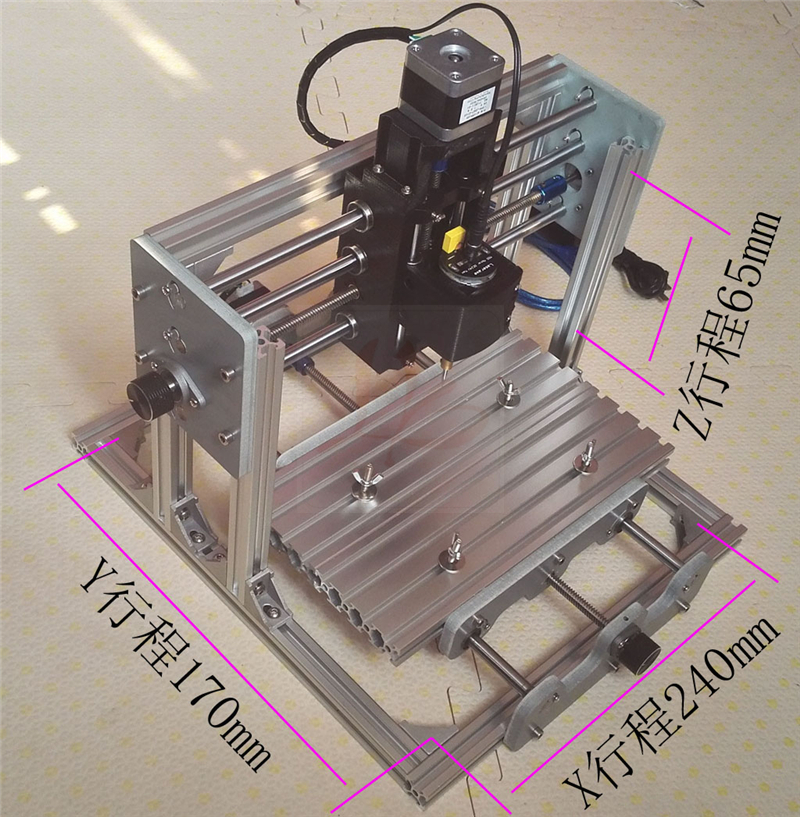 DIY CNC router 2417 + 2500mw laser engraving machine for wood, plastic, acrylic, PCB CCL, free duty to Russia cnc 1610 with er11 diy cnc engraving machine mini pcb milling machine wood carving machine cnc router cnc1610 best toys gifts
