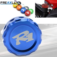 цены For Yamaha YZFR1 yzf R1 YZF-R1 2009-2014 Motorcycle Accessories Rear Brake Motorcycle Fluid Reservoir Cap Oil Cup R1