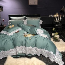New Luxury Gray Green 100S Tencel Silk Lace Royal Palace Girl Bedding Set Duvet Cover Bed sheet Pillowcases Queen King Size 4pcs
