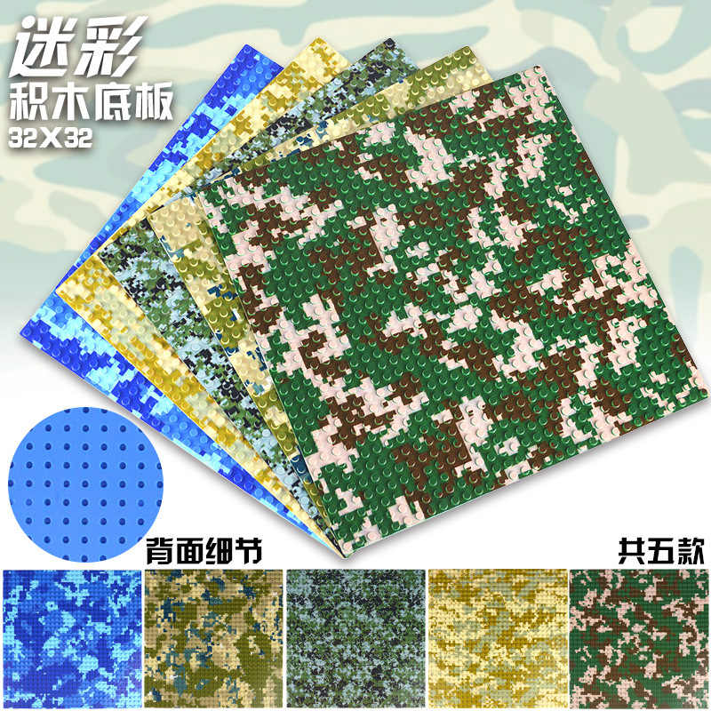 Mailackers Legoing Base Plates Plastic Small Bricks Baseplates Military Dimensions Blocks Construction Toys 32*32 Dots Legoinges