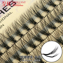 Free shipping  C Mink Eyelash Extension Natural 3D Eyelashes Individual False Eyelash High Quality Fake Lash