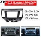 Car DVD Player frame...