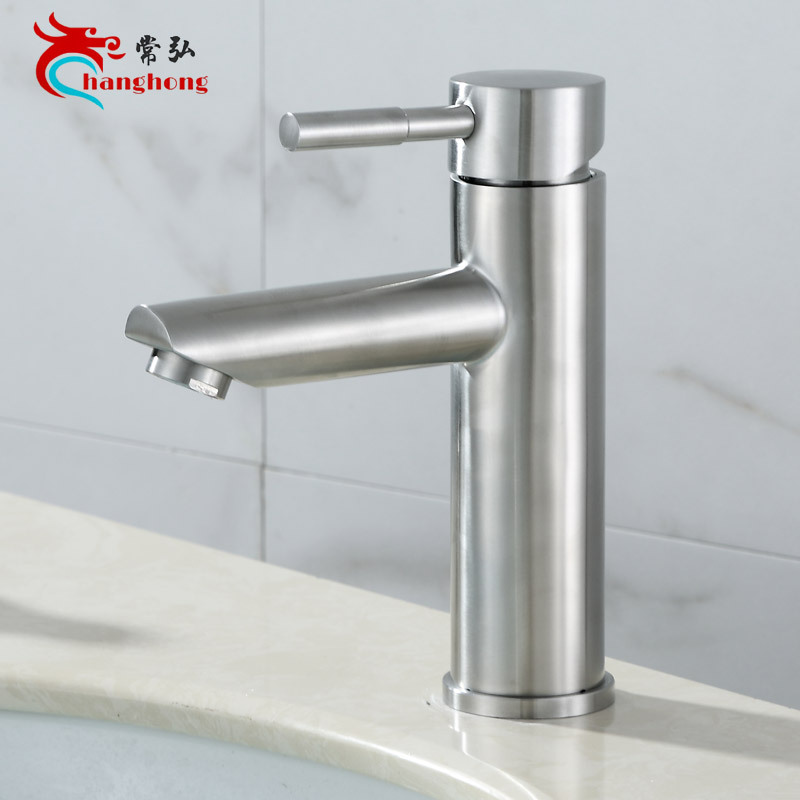 304 stainless steel basin cold and hot faucet304 stainless steel basin cold and hot faucet