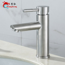 304 stainless steel basin cold and hot faucet