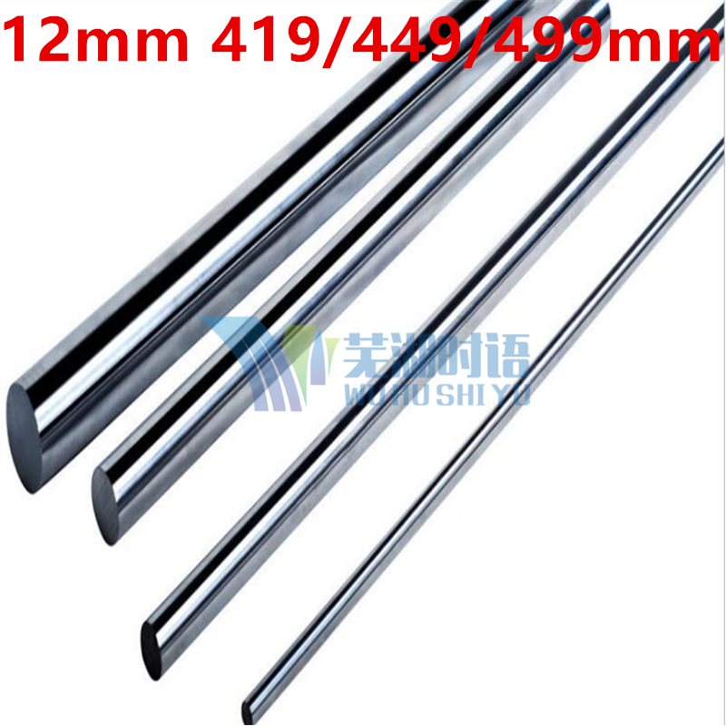 ALL NEW  12mm linear shaft rods set : 419mm/449mm/499mm chrome plated harden linear rail for LM12UU SC12UU CNC part диски helo he844 chrome plated r20