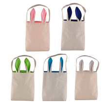 1pc Easter Bunny Rabbit ears gift bags jute Dual Layer Eggs Gifts Shopping Carrying Bag for Party New Year Decorations