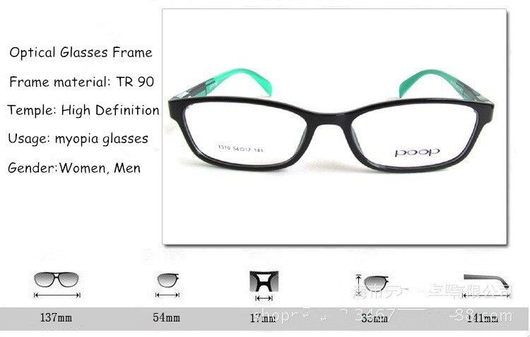 optical glasses (4)
