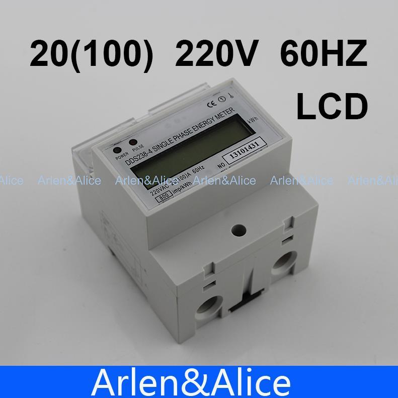 цена на 20(100)A 220V 60HZ Single phase Din rail KWH Watt hour din-rail energy meter LCD