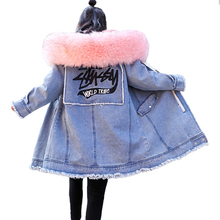 lowest price 221f0 250d0 Galleria women denim jacket with fur all'Ingrosso - Acquista ...