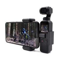 DJI OSMO ポケットアクセサリーハンドヘルドカメラ電話ホルダーブラケット固定スタンド携帯ホルダー dji OSMO ポケット