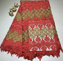 African cord lace fabric african lace fabric wedding high quality guipure lace 5yards nigerian lace fabric for dress ZQ A55