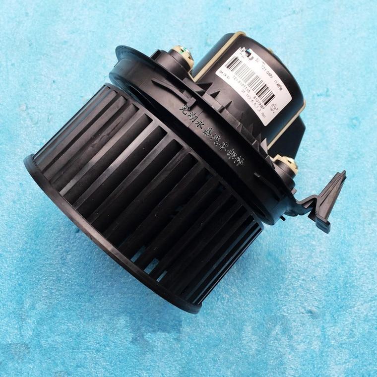 Moteur ventilateur ASSY pour chery tiggo5 ventilateur de climatisation pour tiggo5 T21-8107110