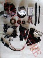 MY1016Z3 24V 350W DC Brush Motor DIY 22 28 Electric Motors For Bikes Electric Bicycle Kit