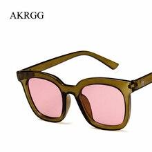 Marco cuadrado de la vendimia colores Multi lentes mujeres hombres gafas de sol  gafas para las señoras lindas claro gafas UV400 befb15b4233e