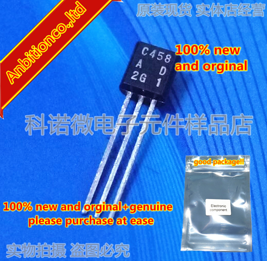 10pcs 100% New And Orginal 2SC458 C458 TO-92 Silicon NPN Epitaxial In Stock