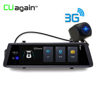 CUagain CUV6 10 Inch DVR 3G Network With GPS Car Camera 1080P HD Android System Auto