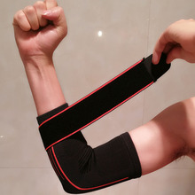 1PC Sports Arm Support Professional Elbow Brace Adjustable Sleeve Guard Elastic Badminton Arm Protection  Compression Fitness #2 1pc plant protection drone anti virtual folding arm tube d30mm horizontal foldable frame arm for 30mm carbon pipe connector