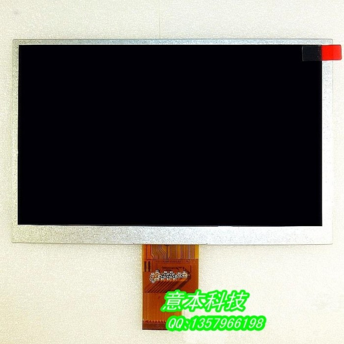 Flat panel LCD screen, HLY070ML266-24A LCD screen, screen inside screenFlat panel LCD screen, HLY070ML266-24A LCD screen, screen inside screen