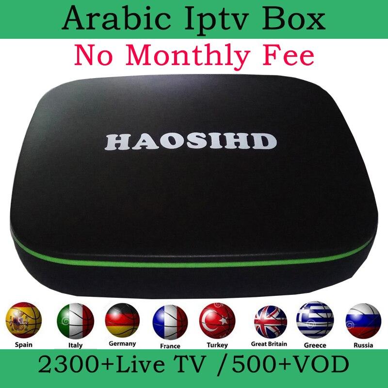 2018 арабский IPTV поле без абонентской платы iptv арабский Германия Франция Швеция Норвегия Бельгии поддержка 2800 каналов DHL Бесплатная доставка