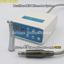 Dental LED Light Brushless Electric Micromotor + 1:5 red increasing NEW Arrival