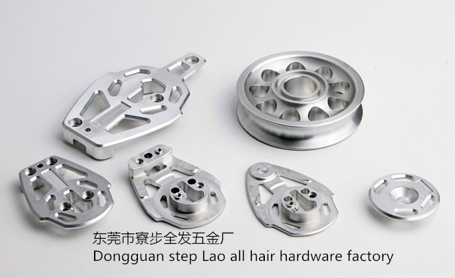 CNC Machining Center,especial Custom-tailor Common Parts, Providing Samples, Can Small Orders