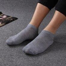 10pair=20Pcs/lot Men Sock Thin Socks Short Deodorize Socks Cotton Men Casual Wear black gray white  Couple Short Sock