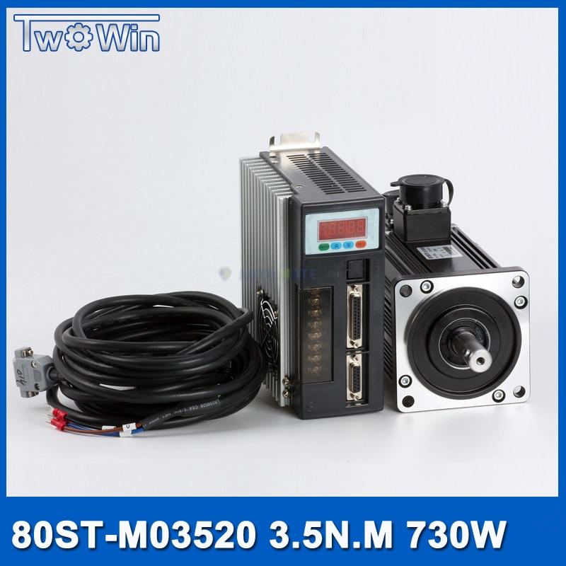 SERVO MOTOR kits 1set/Servo AC Motor 80ST-M03520 Motor Driver 3.5N.M 730W CNC Servo Motor CNC Kit cnc ac servo motor